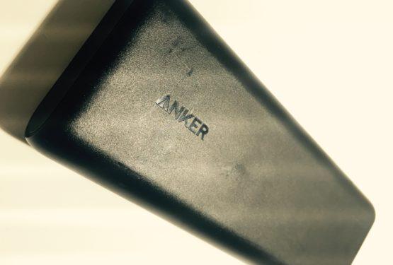 【最強モバイルバッテリー】Anker PowerCore 20100 電源ない場所で生活するためのサバイバル用品