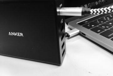 【徹底レビュー】Anker PowerPort+ 5 USB-C !MacBookProの充電器におすすめ!