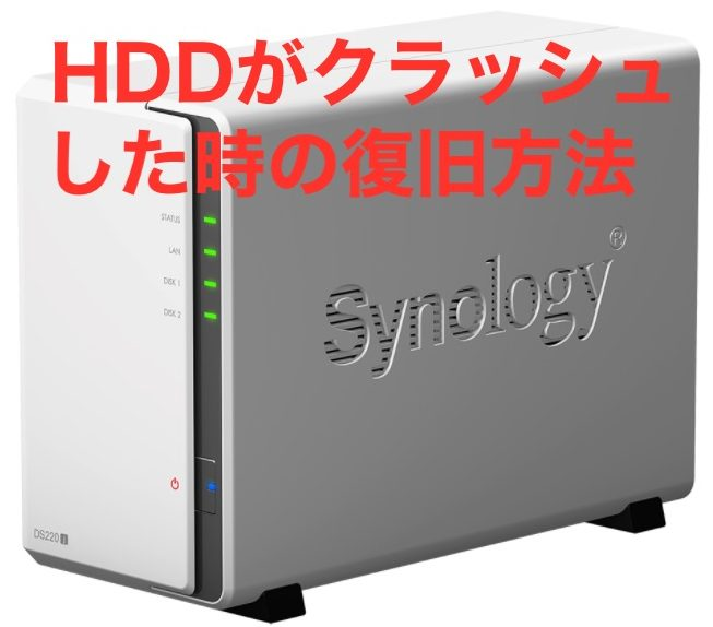 SynologyNASv2