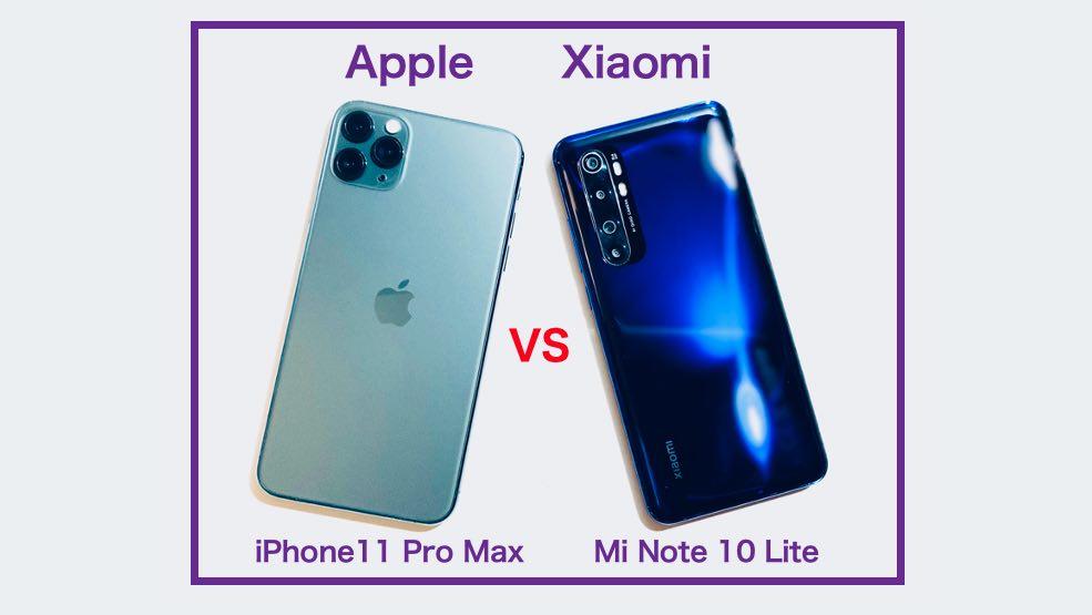 ApplevsXiaomi