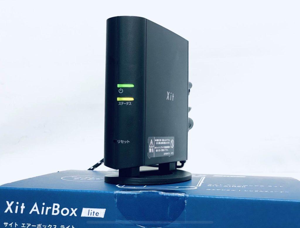 XIT-AIR50