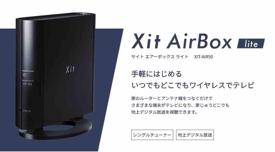XIT-AIR50-3