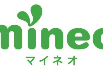 【2021年4月】mineo(マイネオ)をお得に申し込もう! 「0sim」の移行先や代替先にも!紹介コードあり!
