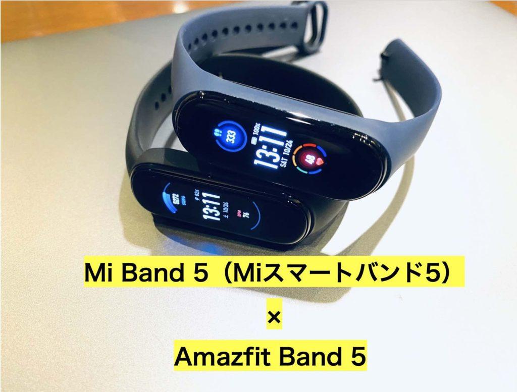 amazfitband5-1