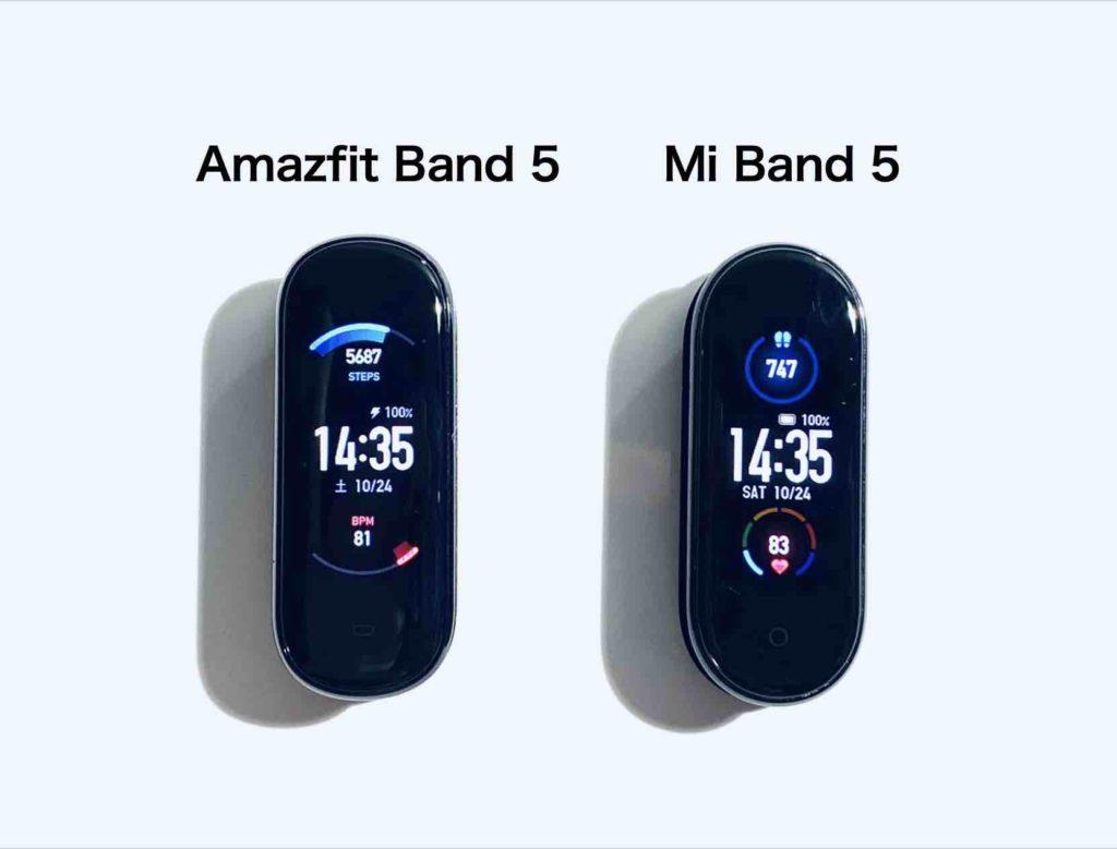 amazfitband5-2