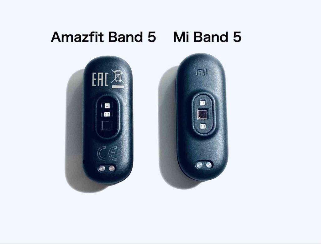 amazfitband5-3