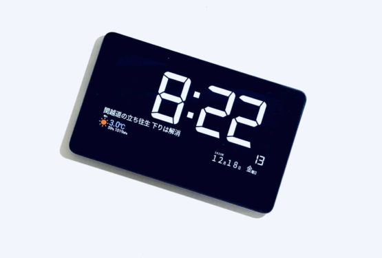【タブレット置き時計化】Androidタブレットをお洒落な激安高機能置き時計にする方法!ニュースも分かる!Fire 7 タブレットでも可能!