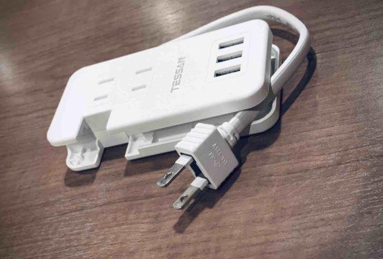 【レビュー】 TESSAN USB電源タップ レビュー! 旅行に必須のマストアイテム!!