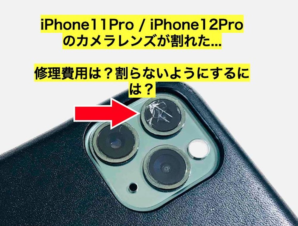 iPhone11camera−3