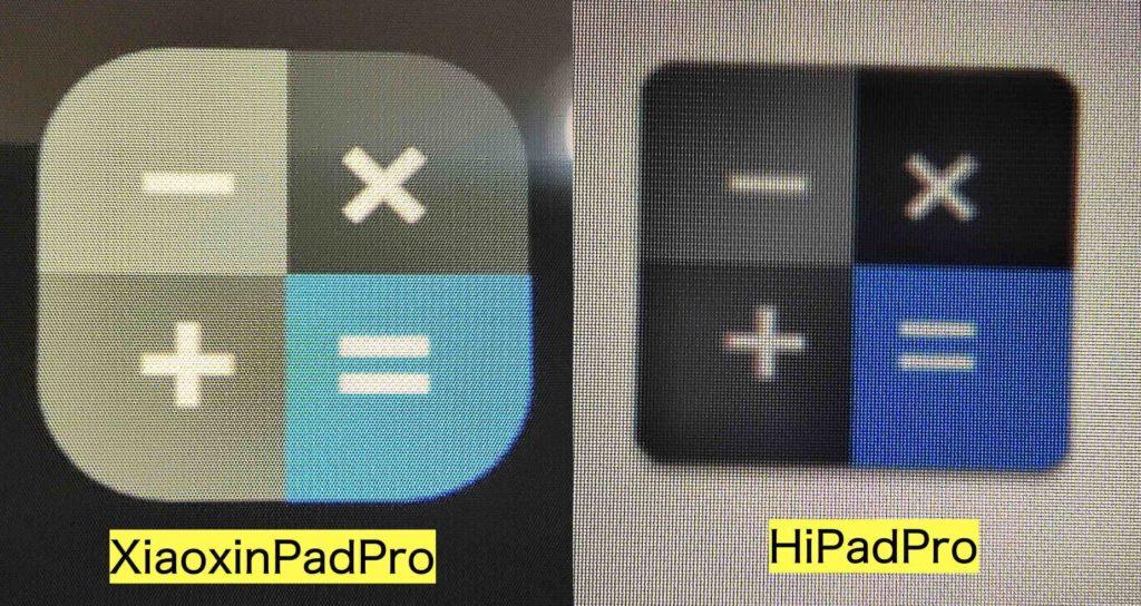 HiPadPro5